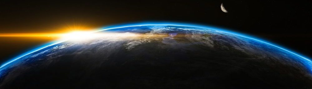 Земля с орбиты