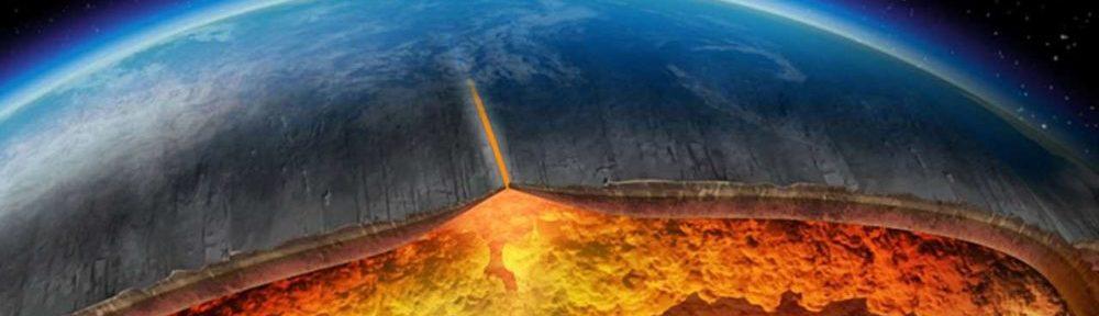 Вулканизм Земли